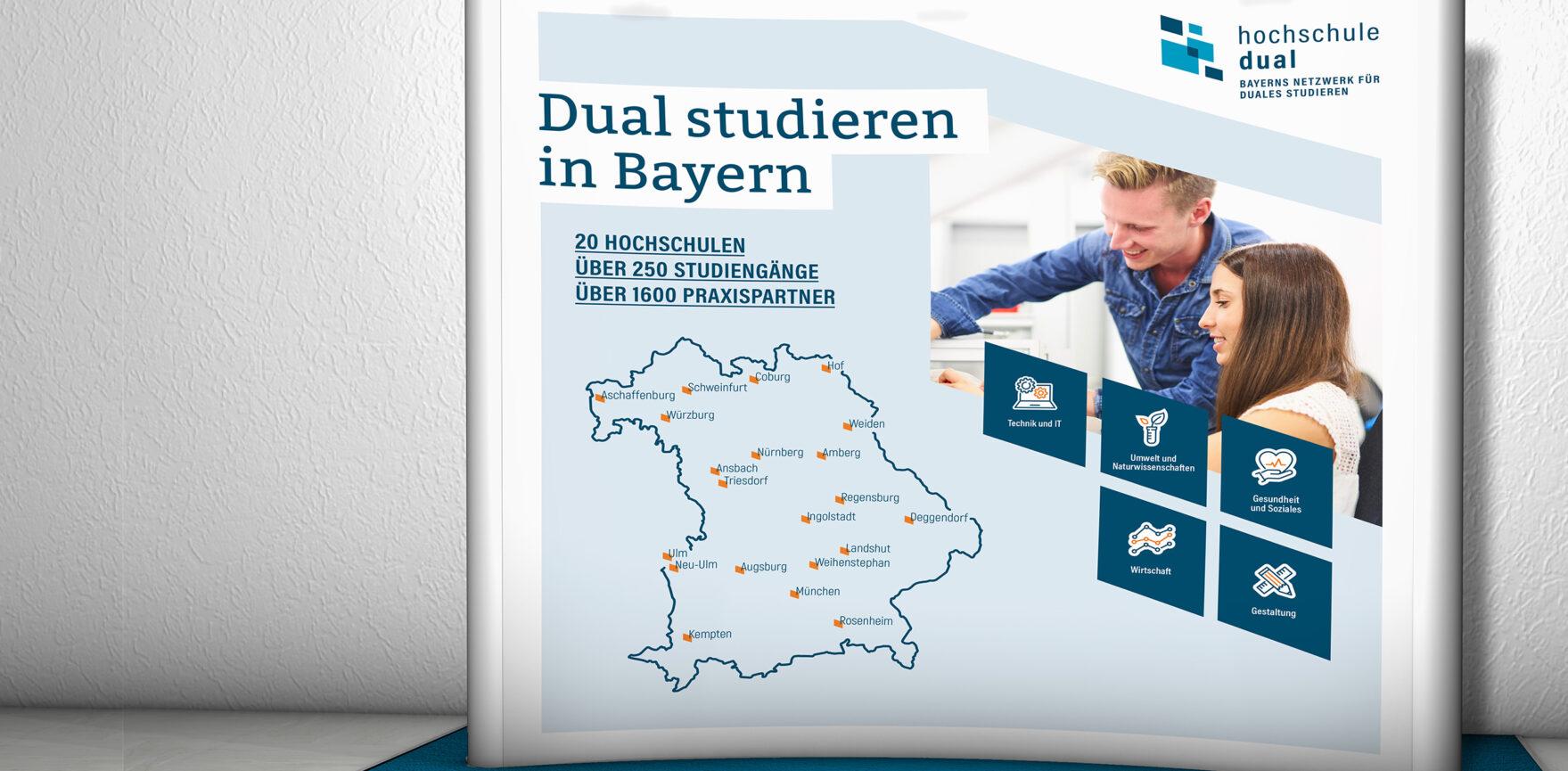 hochschule dual Corporate Design-Pressewand