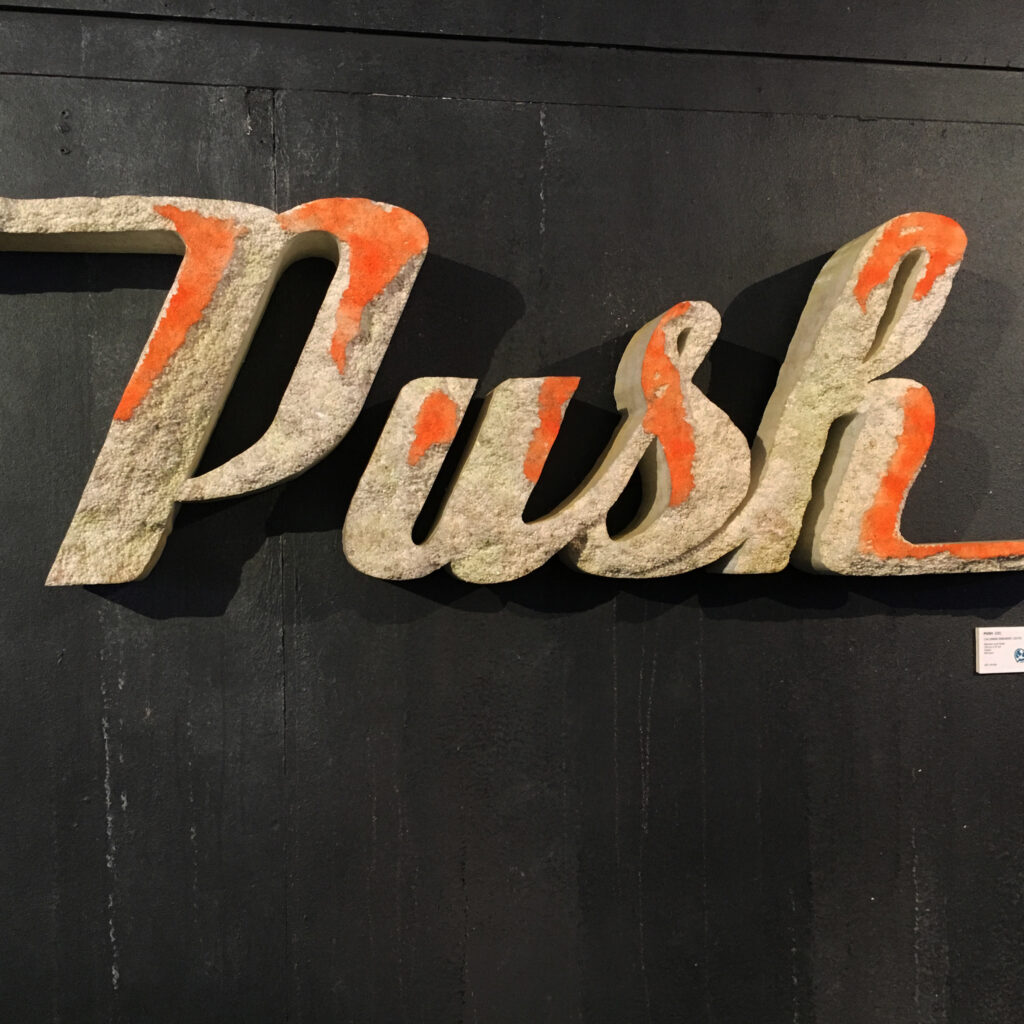 Hafengeschichten Blogfoto Push Millerntor Gallery
