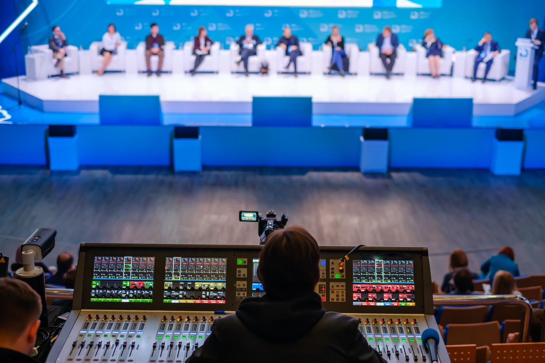 Live Stream einer Pressekonferenz