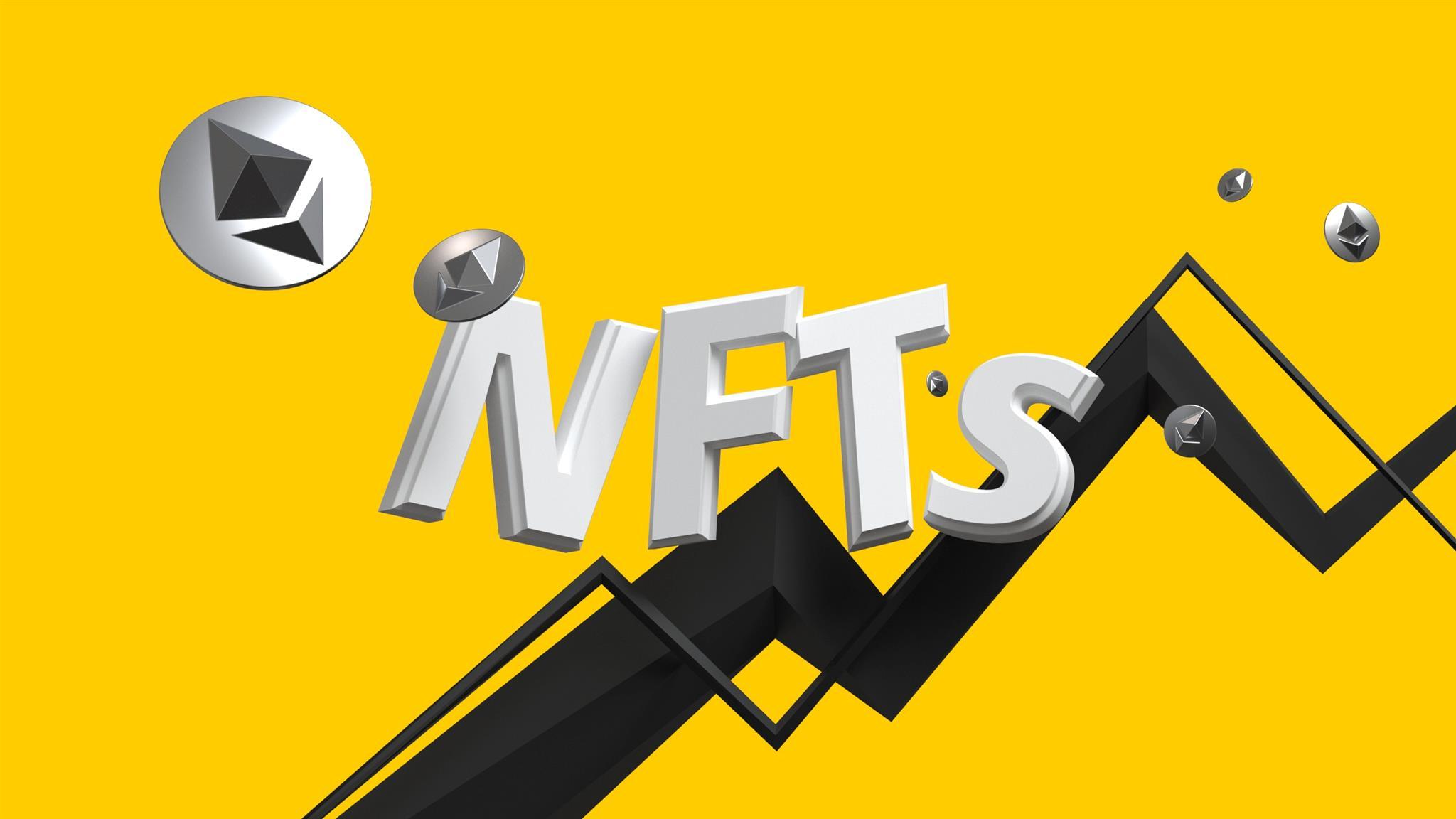 Animation mit Schriftzug NFT